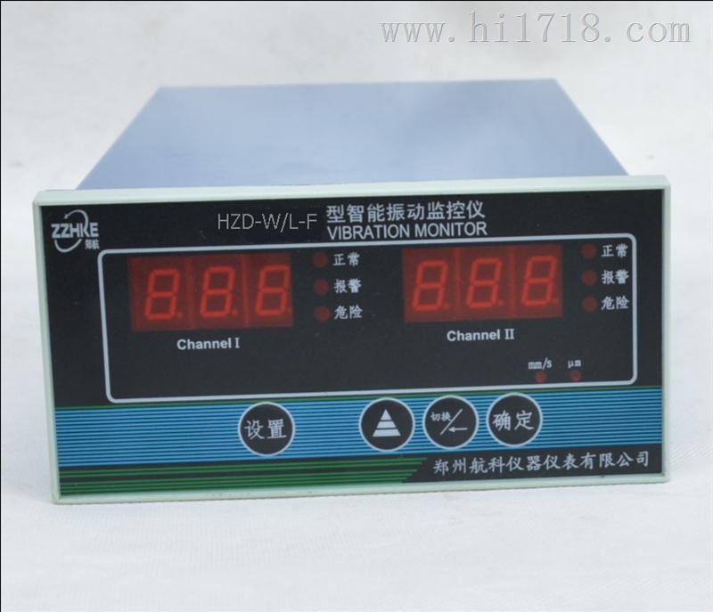 SDJ-3N SDJ-2N振动检测仪WB-8112B