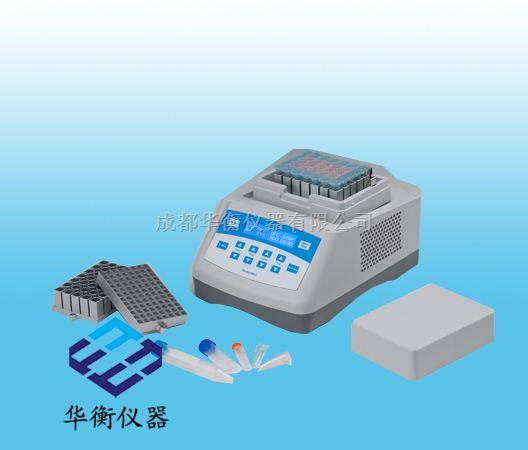 TS100恒温混匀仪