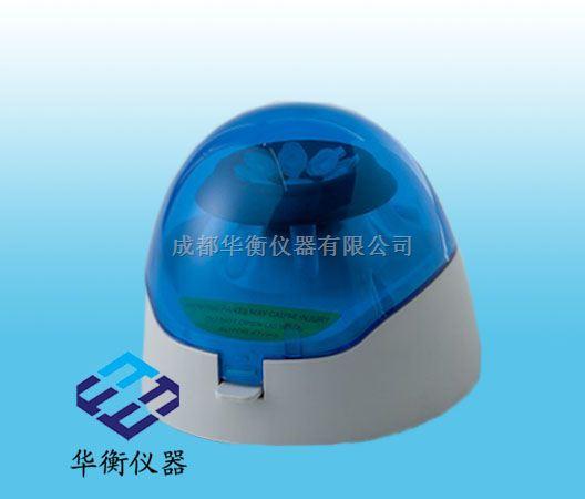 MC6000 微型离心机