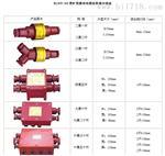 M210598 矿用通讯电缆连接器分线盒