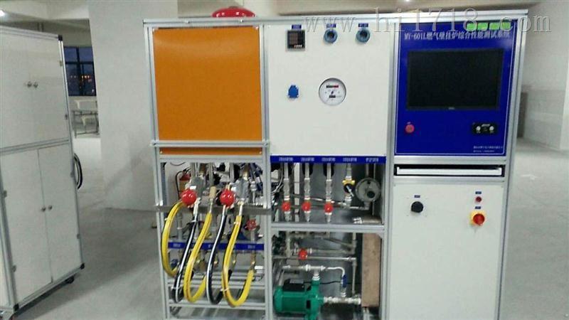 燃气壁挂炉综合性能测试系统