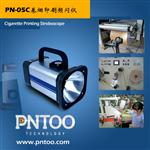 河北PN-05C卷烟厂专用插电式频闪仪