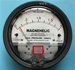 Magnehelica压力计 美国德威尔进口