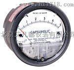 德威尔4000系列 Capsuhelic差压表