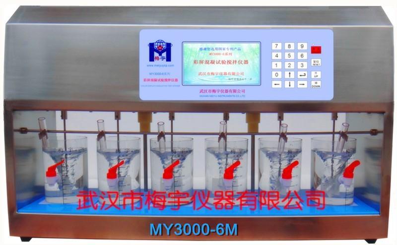 混凝实验搅拌器彩屏MY3000-6M化验试验室