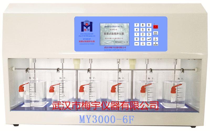 台式六联电动搅拌器MY3000-6F梅宇