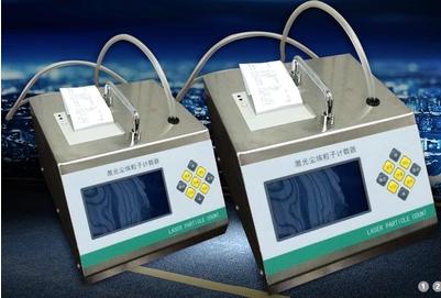Etam test AG-2201激光尘埃粒子计数器