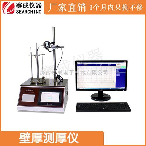 CHY-B2 电子式饮料瓶厚度检测仪