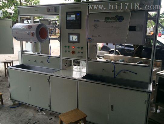 电热水器性能测试台
