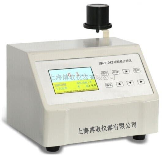测0-20mg/L的实验室磷酸根分析仪价格ND-2108X