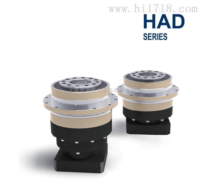 HAD040高精密行星减速机