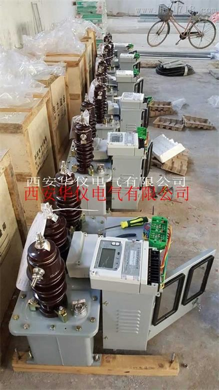 南宁市10KV组合式计量互感器厂家