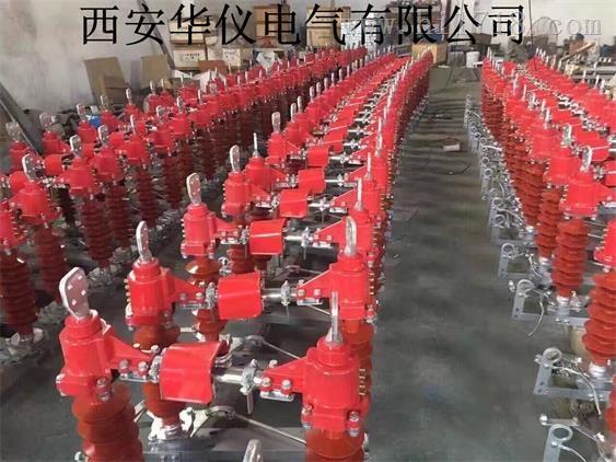 南宁GW4-40.5户外隔离开关厂家