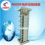576芯OMDF光纤总配线架配置结构图