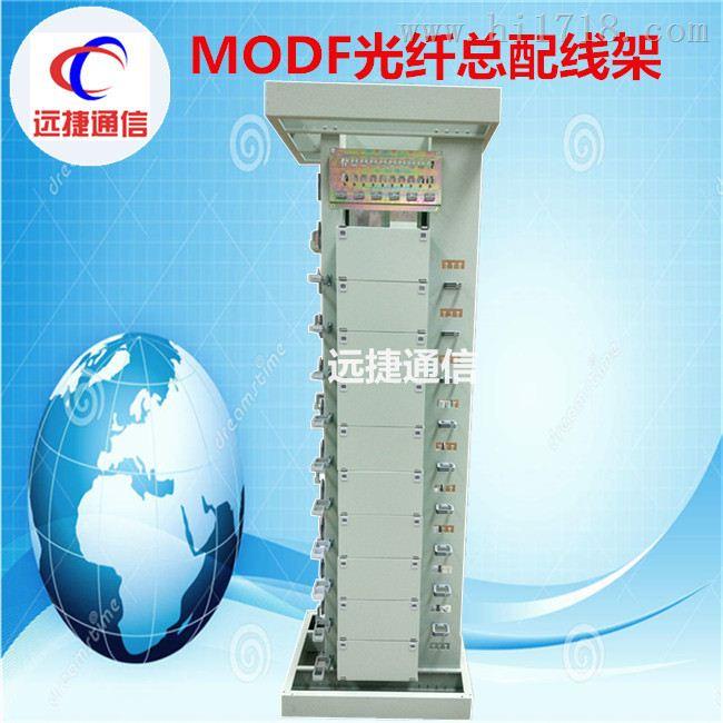 开放式光纤总配线架规格尺寸