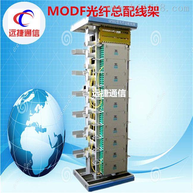 720芯OMDF光纤总配线架结构图文讲解