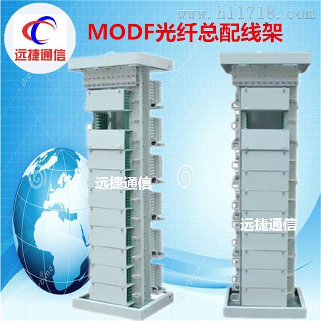 OMDF光纤总配线架厂家价格
