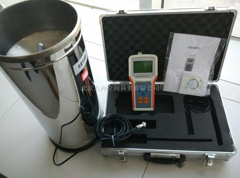 自动雨量记录仪 JZ-YL
