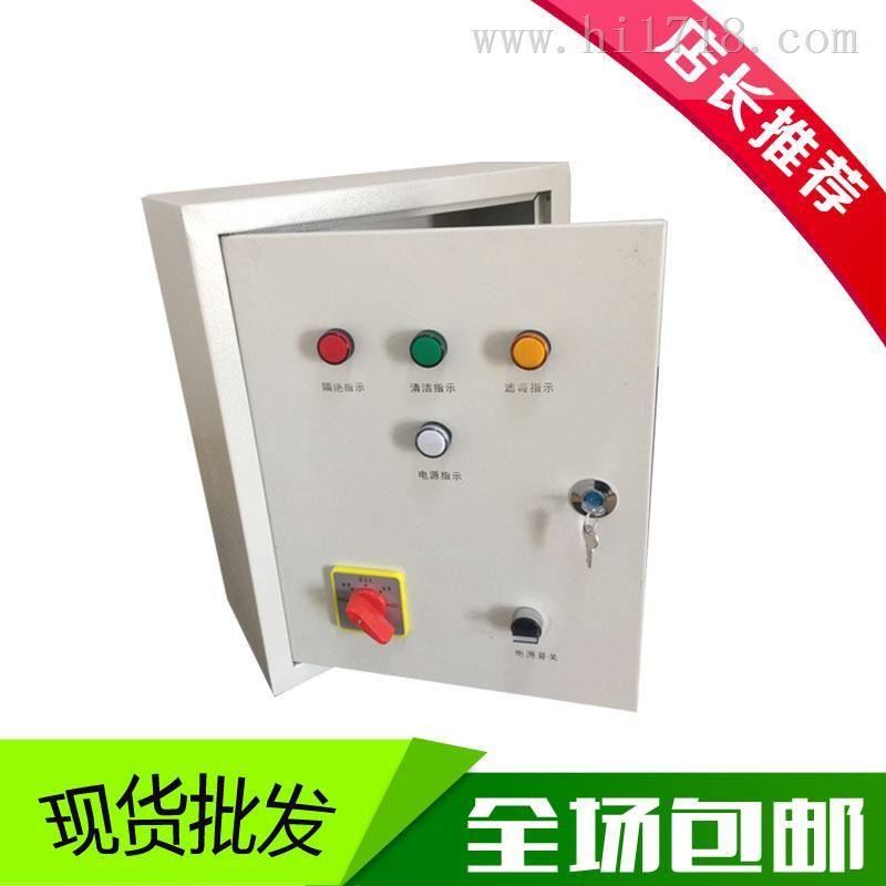 > 西安杰欧人防通风信号控制箱内的继电器使用方法 > 高清图片