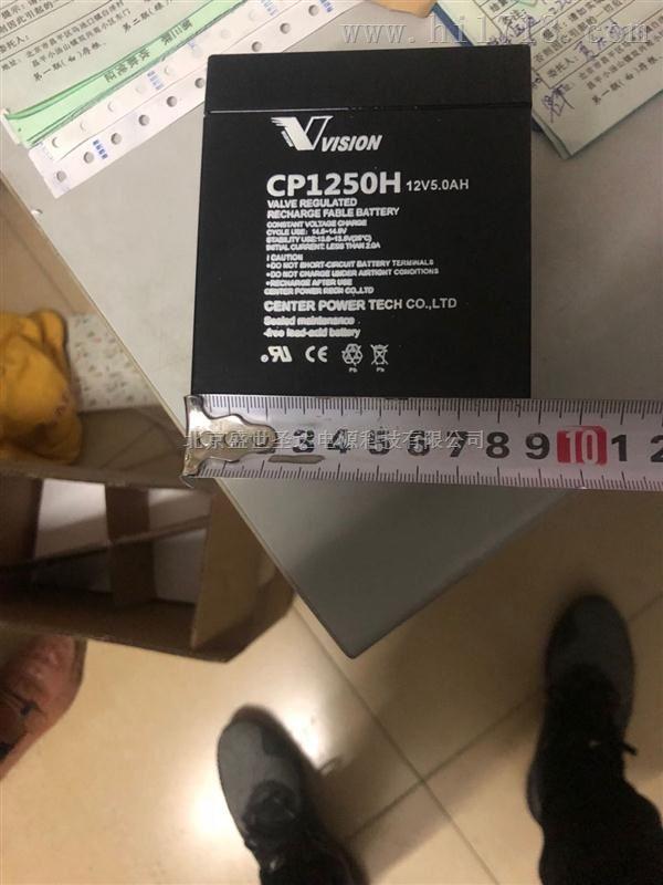 12V12AH威神蓄电池CP12120  价格