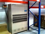 空气除湿机厂家直销品质优越