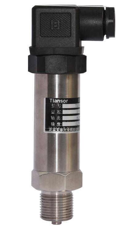 防爆压力、液位变送器