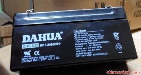 DHB12330电池-大华DHB12330蓄电池