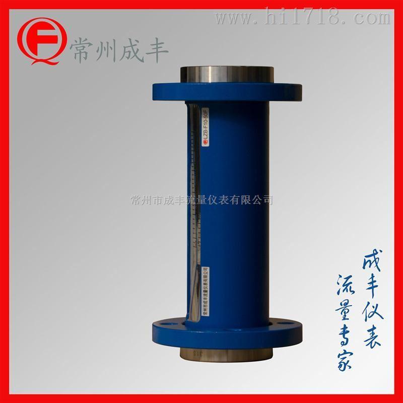 成丰仪表玻璃转子流量计厂家供货价格优惠
