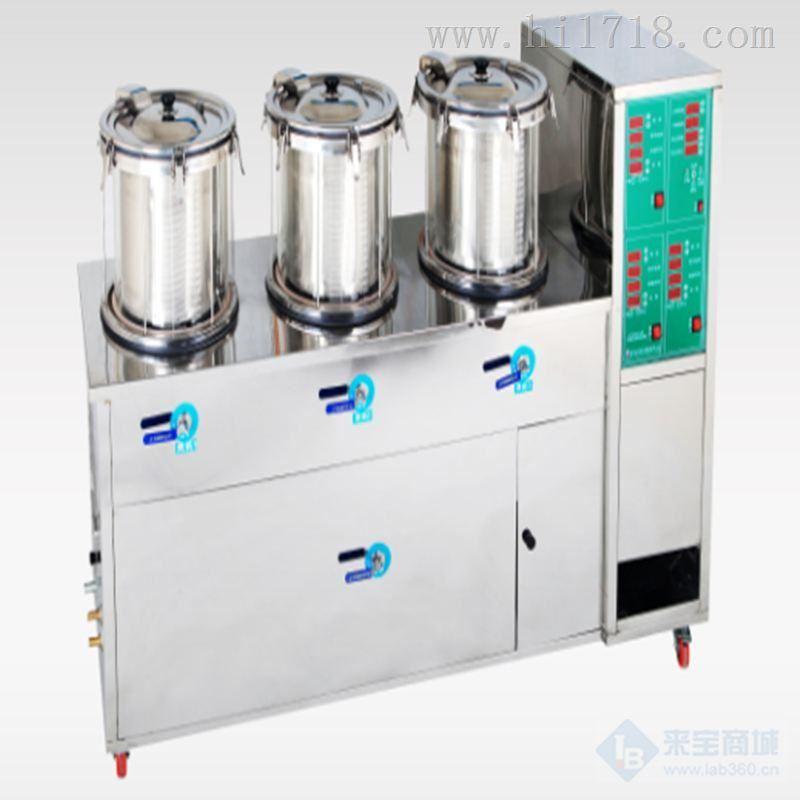 现货销售老药师 YJCX20/3+1 微压循环煎药包装一体机