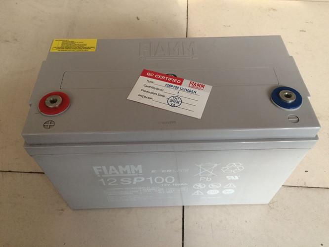非凡蓄电池12SP-7非凡电池12V7AH报价规格