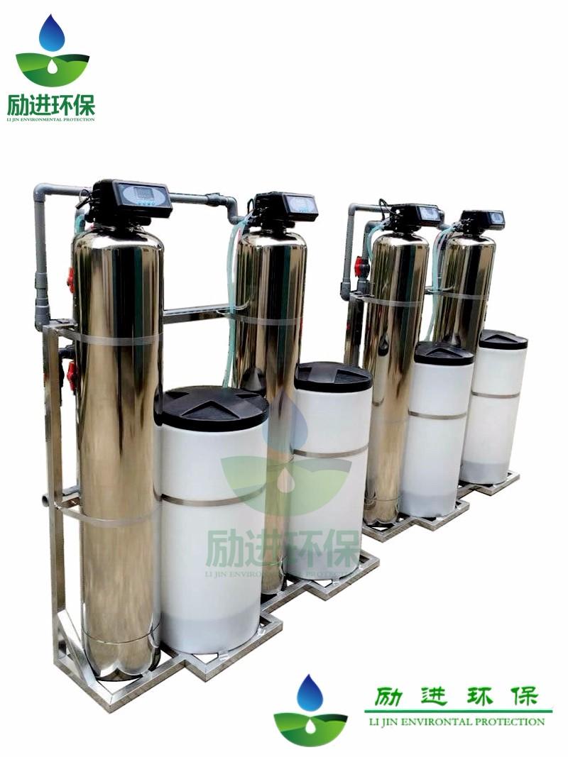软化水装置 (7).jpg