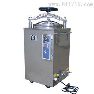 立式高压蒸汽灭菌器/锅LS-75HD化验室,微生物实验室专用
