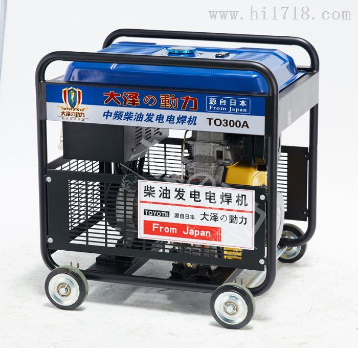 车载230A柴油发电电焊一体机