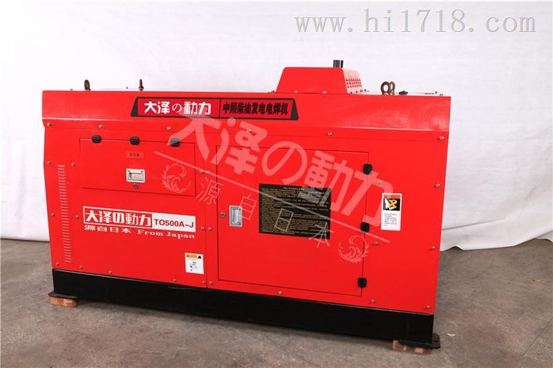 丹东300A发电电焊机价格