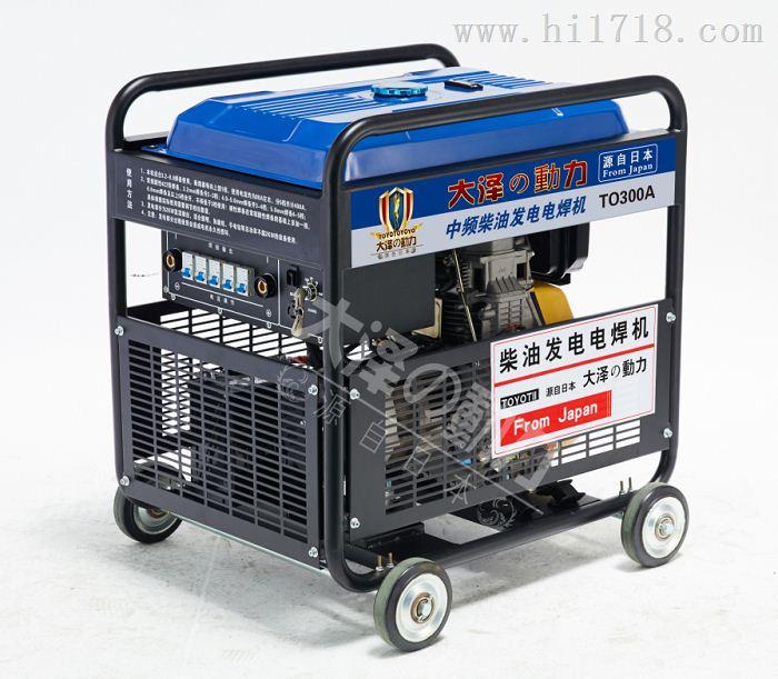 300A柴油发电电焊机实用油耗