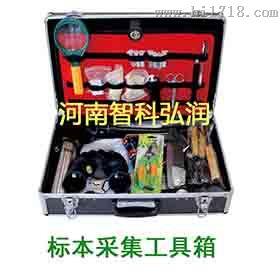 标本采集工具箱、植物及昆虫 智科仪器