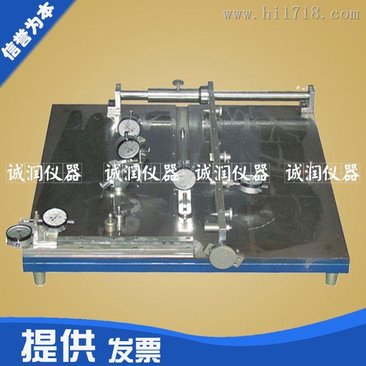 LB-2110型挥发性有机物采样器