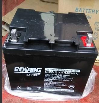 ENDRUING恒力蓄电池CB7-12