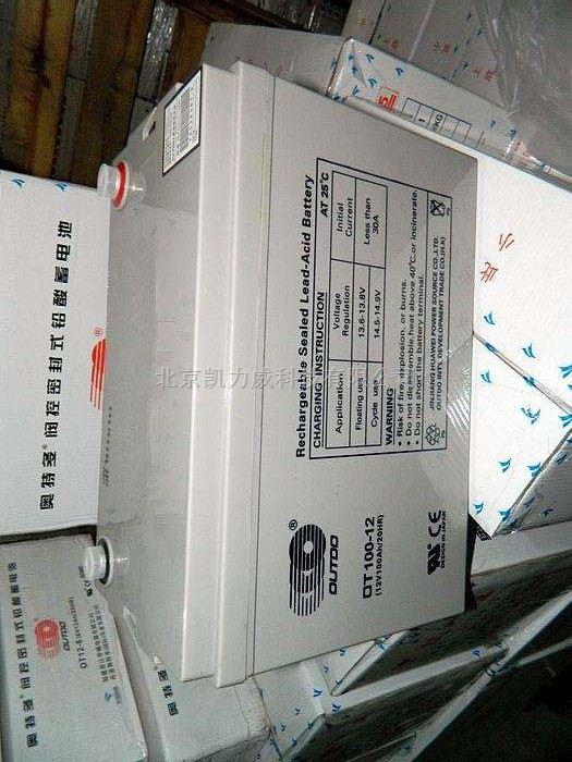 OUTDO奥特多蓄电池OT200-12华北地区直销
