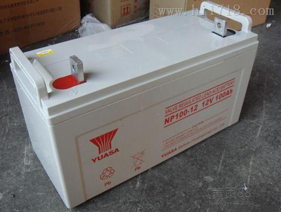 汤浅蓄电池厂家直销NP100-12