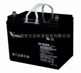 12V7.5AH威神蓄电池CP1275 尺寸