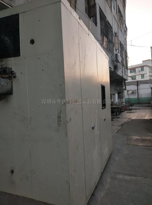 二手步入式环境试验室恒温恒湿房