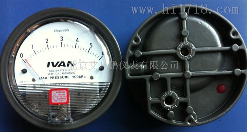 IVAN-500Pa车间用空气微压差表