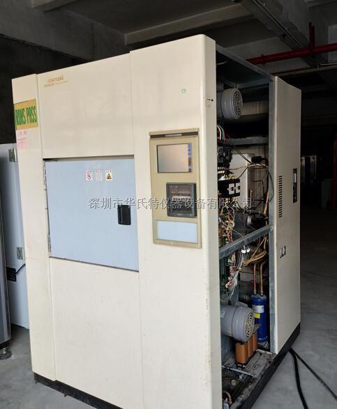 二手日立冷热冲击箱日立高低温冲击试验机,高低温循环试验机