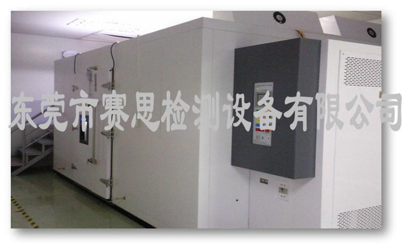 步入式恒温恒湿老化室生产工厂