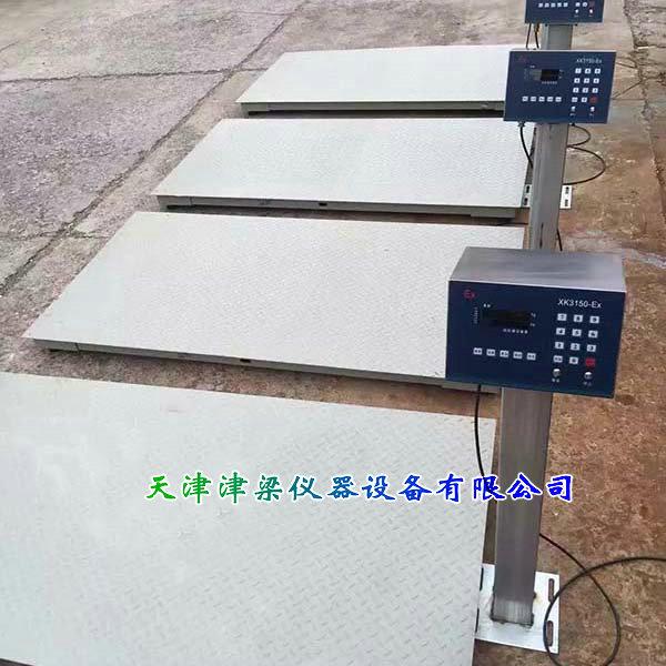 二氧化碳气体充装秤/液化气电子灌装秤