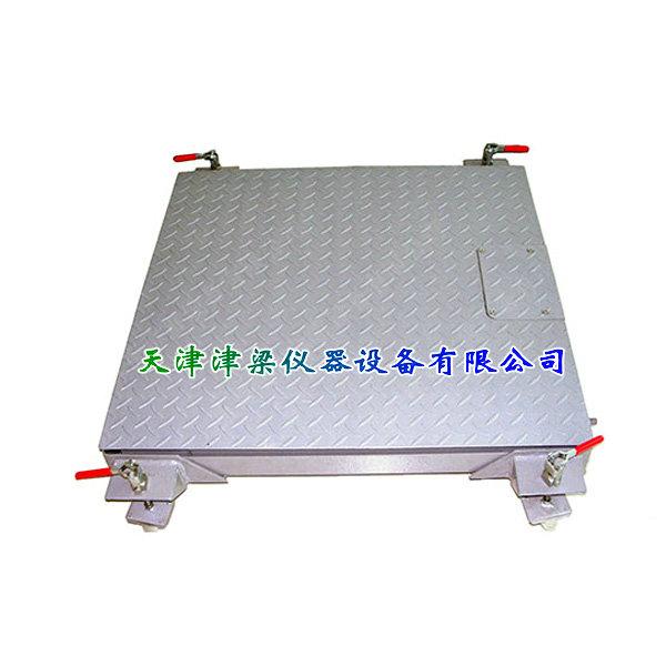 1t移动式地磅秤/1吨移动式电子平台秤