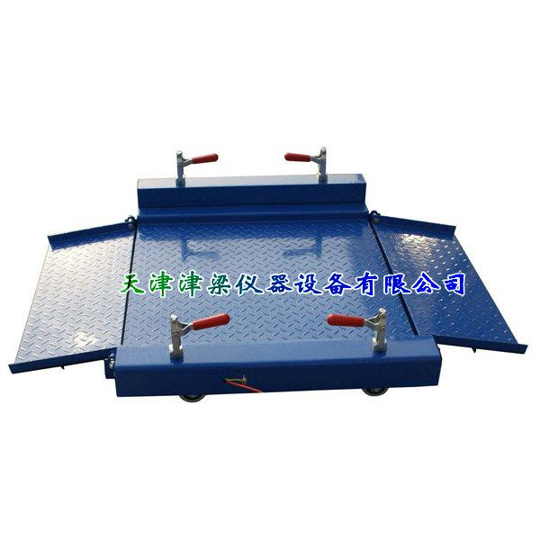 2吨超低台面移动式地磅秤/2t带斜坡地磅秤