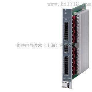 西门子HCS716I系列6BK1700模块