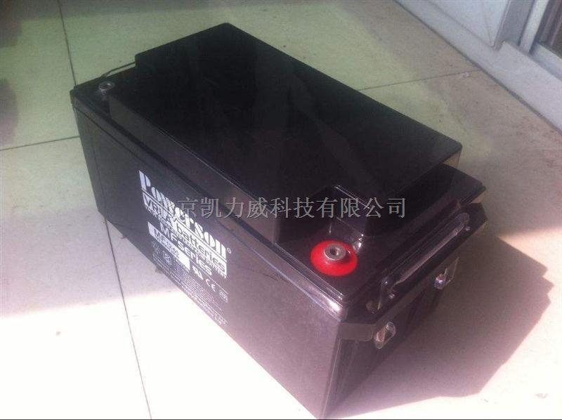 复华保护神蓄电池6-GFM-100/12V系列